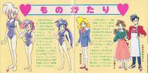 Moonlight Lady Japanese Manial 3