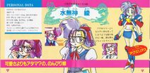 Moonlight Lady Japanese Manial 5