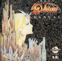 La Valeur Turbo Grafx CD (PC Engine CD-ROM2) Ver Japanese Manial
