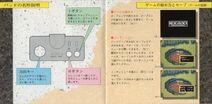 La Valeur Turbo Grafx CD (PC Engine CD-ROM2) Ver Japanese Manial 7