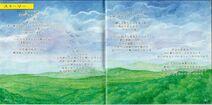 La Valeur Turbo Grafx CD (PC Engine CD-ROM2) Ver Japanese Manial 3