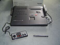 Famicom Titler
