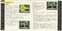 La Valeur Turbo Grafx CD (PC Engine CD-ROM2) Ver Japanese Manial 9