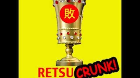 Retsucrunk