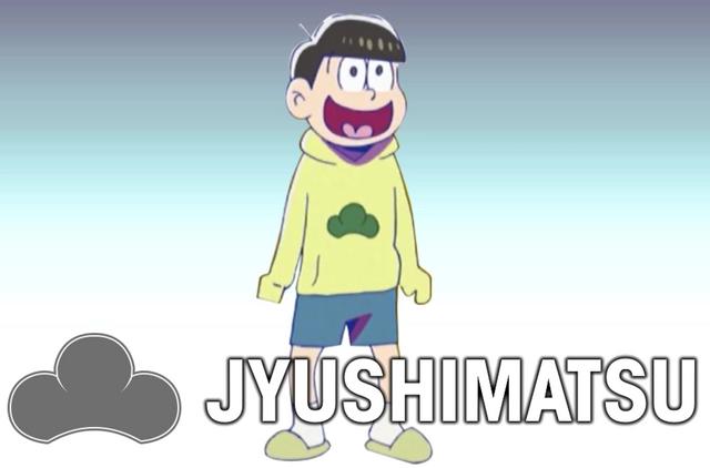 File:Jyushimatsu.png