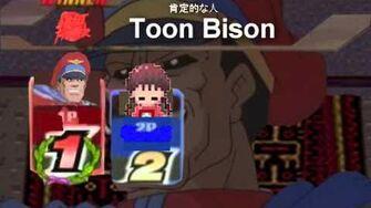 Smash Bros Lawl Character Moveset - Bison