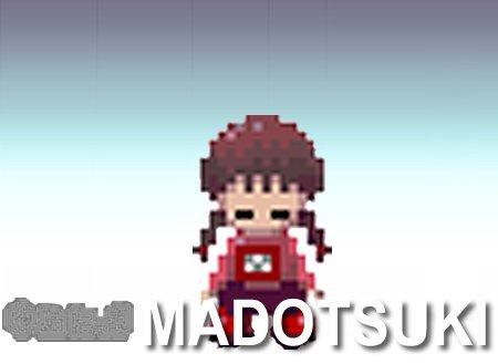 File:Madotsuki.jpg