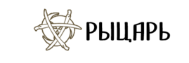 Рыцарь иконка