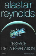 Revelation Space (French cover by Presses de la Cité)