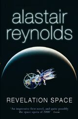 Revelation Space series cover art