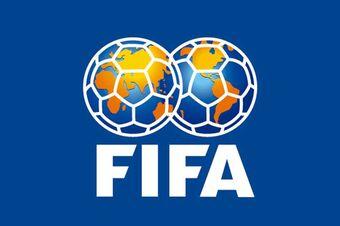 FIFA | Revenge History Wiki | Fandom