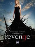 Mini Revenge Season 1 promo