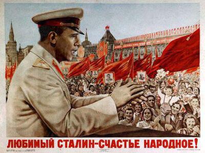 Comrade-change