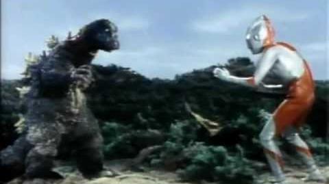 ウルトラマン対ゴジラ【TSUBURAYA MIX】-0