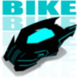File:Bike.jpg