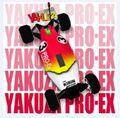 Yakuza Carbox.JPG