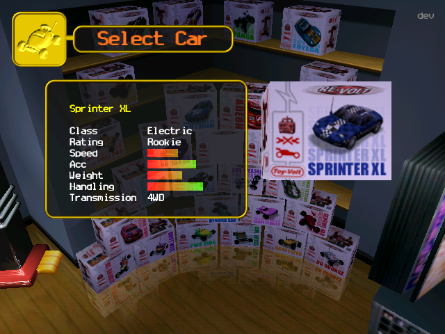 File:Carselect.png