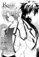 Side-B chapter 15
