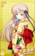 Senri Akane 4