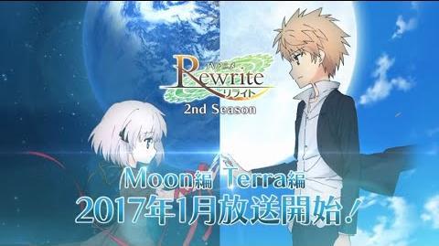 CM Rewrite Segunda Temporada