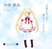 Sizuru diseño anime