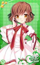 Inoue Akira 6