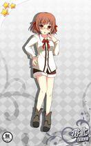 Inoue Akira 1