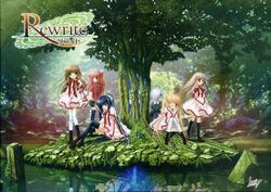 Rewrite game cover