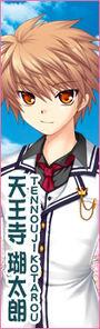 Character bn kotarou a
