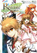 Rewrite Side Terra Vol. 1