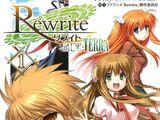 Rewrite Side Terra