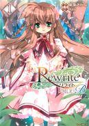 Rewrite Side B