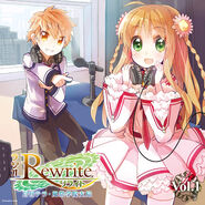 Radio Rewrite Vol.1