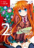 Side-R Vol.2