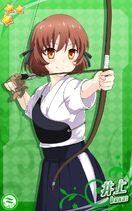 Inoue Akira 7