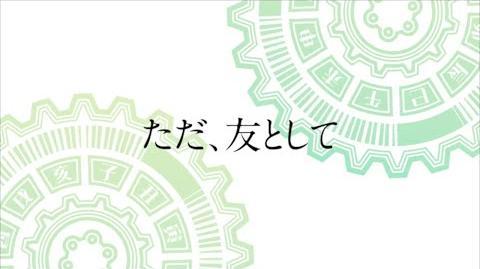 Rewrite Avance Episodio 10 - Como amiga