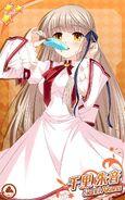 Senri Akane 5