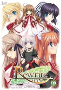 Rewrite regular edition game cover