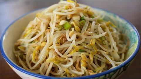 Mung bean sprout side dish (Sukjunamul-muchim 숙주나물무침)English & Korean Captions