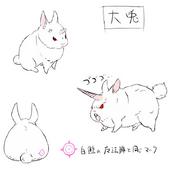 Oousagi - Diseño 3