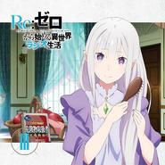 Re Zero - CD 3