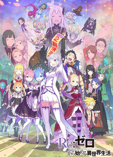 Re Zero - Ilustración Segunda Temporada
