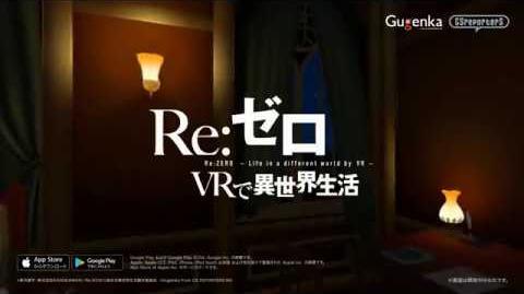 Re Zero VR - Teaser