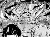 Dainishou (Capítulo EX05)