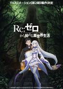 Re Zero - Póster Segunda Temporada