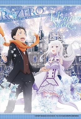 Re Zero Memory Snow - Portada