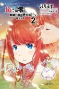 Re Zero Ex - Novela Volumen 2 Alternativo 1