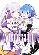 ReZero World Guide