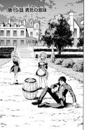 Dainishou Capítulo 15