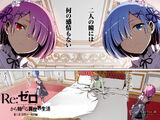 Dainishou Chapter 5